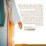 محمد ص)