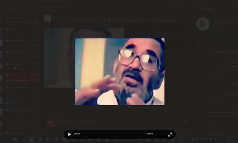 مرحوم علی صفایی