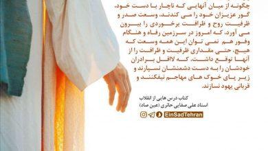 تصویر از کار سنگین رسول عظیم محمد مصطفی (ص)