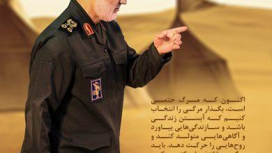 تصویر از حقیقت شهید و شهادت