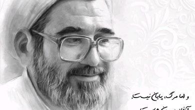 تصویر از وفات مرحوم علی صفایی حائری