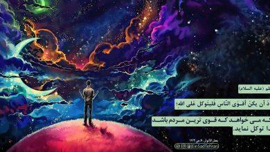 تصویر از ولادت امام موسی کاظم علیه السلام