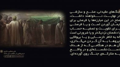 تصویر از شهادت امام حسن مجتبی علیه السلام
